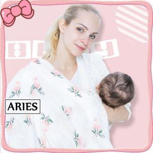 布団 キッズ 授乳 哺乳 子供用 赤ちゃん 子供用品 春 エアコン室内CBH11-AL100|cosplayshop