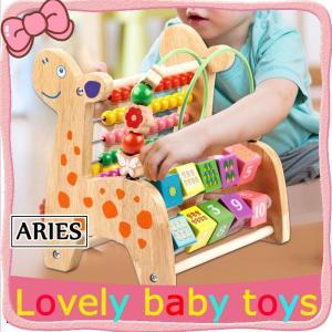 知育玩具 木のおもちゃ 数 玉 珠 色 動物 エデュテ 1歳 2歳 3歳 男 女 誕生日 プレゼント クリスマス アバカス 木製CBH11-AL67|cosplayshop