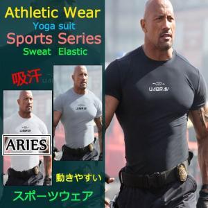 コンプレッション ストレッチウェア スポーツウェア Tシャツ 半袖 新作 メンズ フィットネス 動きやすい ランニング トレーニングCBH15-AL326 cosplayshop