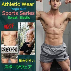 ハーフパンツ ショートパンツ ランニング メンズ 新作 フィットネス 動きやすい ランニング トレーニング カジュアル 速乾CBH15-AL350|cosplayshop
