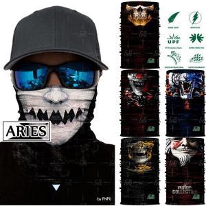 ネックウォーマー マスク フェイスマスク ターバン 男女兼用 スポーツ UVカット 自転車 釣り 登山 機能性 通気 吸汗速乾 日焼け止めCBH17-AL1130|cosplayshop