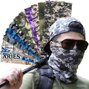 ネックウォーマー マスク フェイスマスク ターバン 男女兼用 スポーツ UVカット 自転車 釣り 登山 機能性 通気 吸汗速乾 日焼け止めCBH17-AL97|cosplayshop