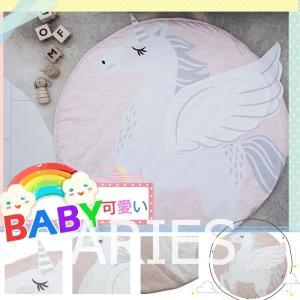 ベビーマット プレイマット 円形 ベビー INS ピンク おしゃれ 新生児 子供 ピンク 可愛いCBH2-AL72|cosplayshop