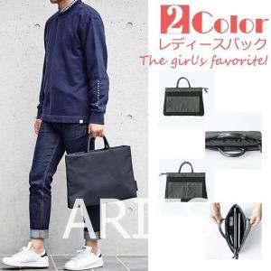 バッグ メンズ ビジネスバッグ トートバッグ 手提げ A4バッグ カバン 通勤 紳士鞄 鞄 軽量 出張CXBB-AL102|cosplayshop