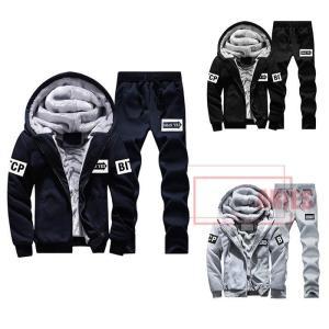 トレーニングウェア スポーツウェア メンズ 上下セット 男性ウェア セットアップ アウター パンツ 暖かいGDJ03-AL53 cosplayshop