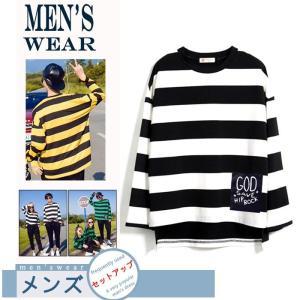 Tシャツ パンツ ストライプ トレーニングウェア ペアルック 親子服メンズ レディース 上下セット 2点セット セットアップ 春秋 運動風GNZ01-118|cosplayshop