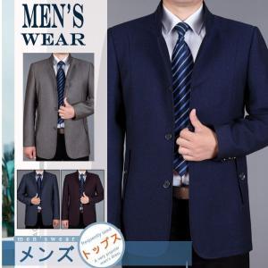 スーツ 上着 メンズ アウター 春 新作 長袖 通勤 ビジネス カジュアルGNZ01-14|cosplayshop
