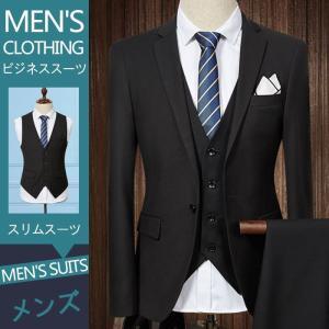 スーツ メンズ ビジネススーツ スーツ 春夏物 3点セット ジャケット パンツ ベスト セットアップ スリムスーツ スリムGNZ01-236 cosplayshop