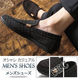スリッポン メンズシューズ メンズ靴 ビジネスシューズ 歩きやすい 通勤 フォーマル レジャー 人気 新品GNZ04-AL155|cosplayshop