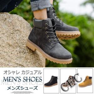 ブーツ メンズシューズ ショートブーツ 新作 PU革靴 ブーツ シューズ メンズブーツ オシャレ 人気 秋冬GNZ04-AL235|cosplayshop