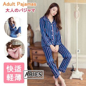 パジャマ 上下セット パンツセット レディース 女性用 秋 新作 長袖 寝巻き 寝間着 ルームウエア 部屋着 可愛い ゆったり ストライプ 欧美風GQJ02-AL229 cosplayshop