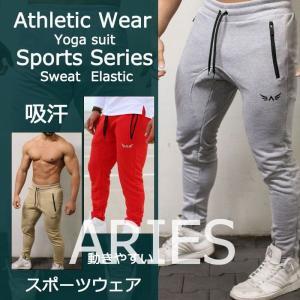 パンツ メンズ スポーツウェア フィットネス 動きやすい ランニング トレーニング 春GYDC-AL63|cosplayshop
