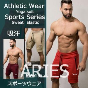 ショートパンツ ハーフパンツ メンズ スポーツウェア フィットネス 動きやすい ランニング トレーニングGYDC-AL64 cosplayshop