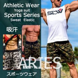 ショートパンツ ハーフパンツ メンズ スポーツウェア フィットネス 動きやすい ランニング トレーニング 夏 新作 五分丈 迷彩GYDC-AL73 cosplayshop
