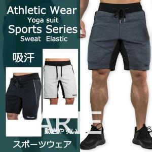 ショートパンツ ハーフパンツ メンズ スポーツウェア フィットネス 動きやすい ランニング トレーニング 夏 新作 レジャーGYDC-AL74|cosplayshop