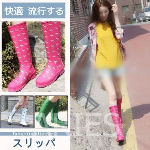 レインシューズ レディース レインブーツ 長靴 雨靴 防水 雨具 おしゃれ 梅雨 雨対策 サイドゴアブーツ 通勤 雨の日グッズ 美足 美脚GYX1-AL132|cosplayshop