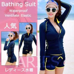 水着 レディース スイムウェア セパレート 3点セット フィットネス水着 体型カバー UVカット ラッシュガード 紫外線対策 日焼け防止 水泳 スポーツGYYX-AL28|cosplayshop