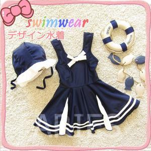 水着 ビキニ 2点セット 帽子付き 子供 女の子 キッズ ベビー ワンピース型 ラッシュガード 夏 UV 紫外線対策 可愛い 水泳 可愛いGYYX-AL611|cosplayshop