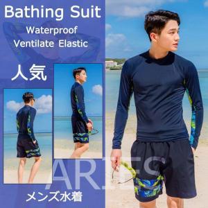 水着 メンズ スイムウェア セパレート 2点セット フィットネス水着 体型カバー UVカット ラッシュガード 紫外線対策 日焼け防止 水泳 スポーツGYYX-AL80|cosplayshop