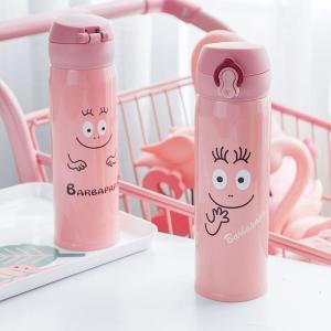水筒 直飲み ステンレスボトル 水筒 魔法瓶 保温 便利 オシャレ 可愛いGZAH-AL105|cosplayshop