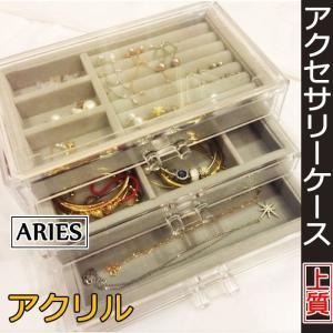 ジュエリーボックス アクセサリーケース 収納ケース 小物入れ 大容量 バッグ型 ネックレス 指輪 ピアス収納 便利GZAH-AL263|cosplayshop