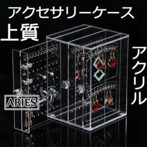 ジュエリーボックス アクセサリーケース 収納ケース 小物入れ 大容量 バッグ型 ネックレス 指輪 ピアス収納 便利GZAH-AL264|cosplayshop