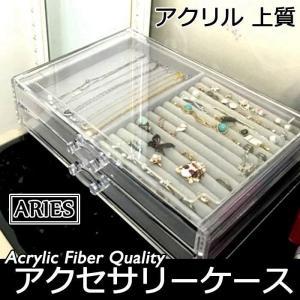 ジュエリーボックス アクセサリーケース 収納ケース 小物入れ 大容量 バッグ型 ネックレス 指輪 ピアス収納 便利GZAH-AL266|cosplayshop
