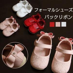 子供靴 フォーマルシューズ キッズ 女の子 通学 通園 ベビー 赤ちゃん フォーマル靴 入園式 入学式 発表会 可愛い リボンJETQ-AL23|cosplayshop