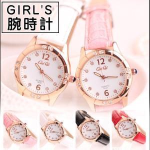 腕時計 レディース ウォッチ ジュニア 女の子 学生 子供用腕時計 ギフト 誕生日 可愛い 人気 おしゃれJTSB-AL142|cosplayshop