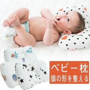 枕 まくら 新生児 子供用 ベビー枕 赤ちゃん用枕 ベビー用品 可愛いJYED-AL25|cosplayshop