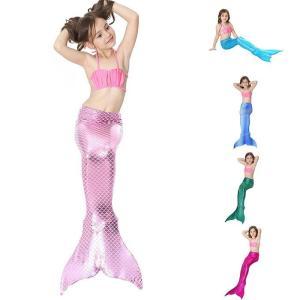 水着 ビキニ 子供 女の子 キッズ ベビー 2点セット 夏 可愛い 写真撮 演出  人魚 コスチューム コスプレJYYX-AL376|cosplayshop