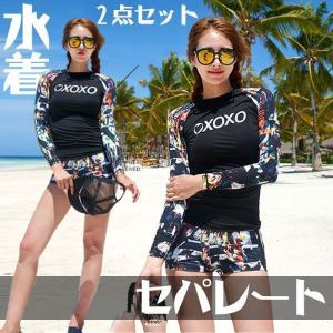 水着 レディース スイムウェア セパレート 2点セット フィットネス水着 体型カバー UVカット ラッシュガード 紫外線対策 日焼け防止 水泳 スポーツJYYX-AL72|cosplayshop