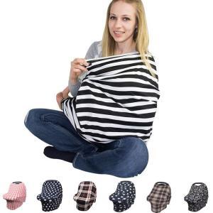 授乳ケープ 授乳カバー マタニティ 授乳服 ベビー 赤ちゃん 産後 便利グッズ おしゃれ ストライプJZAH2-AL09 cosplayshop