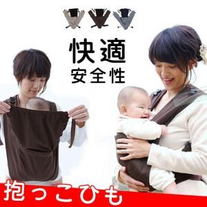 ベビースリング 多機能 新生児 赤ちゃん 抱っこひも おんぶ紐 赤ちゃん 新生児JZAH2-AL40 cosplayshop
