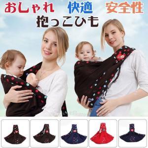 ベビースリング 多機能 新生児 赤ちゃん 抱っこひも おんぶ紐 ベビービョルン 赤ちゃん 通気性がいいJZAH2-AL46|cosplayshop