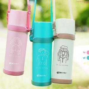 水筒 子供用 魔法瓶 キッズ ボトル 直飲み 保温 手提げ可能 通園 通学 ベルト付き 斜めかけ可能 可愛いJZAH3-AL21|cosplayshop