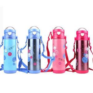 水筒 子供用 魔法瓶 キッズ ボトル 直飲み 保温 通園 通学 ベルト付き ストロー付き 斜めかけ可能 可愛い 丈夫JZAH3-AL72|cosplayshop