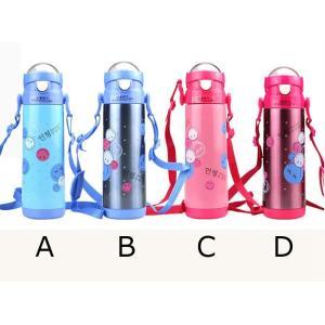 水筒 子供用 魔法瓶 キッズ ボトル 直飲み 保温 通園 通学 ベルト付き ストロー付き 斜めかけ可能 可愛い 丈夫JZAH3-AL72|cosplayshop|02
