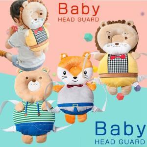 赤ちゃん ベビー 頭 保護 転倒防止 ヘルメット セーフティー リュック 歩行練習 保護 子供 幼児 安全 可愛いJZAH4-AL412 cosplayshop