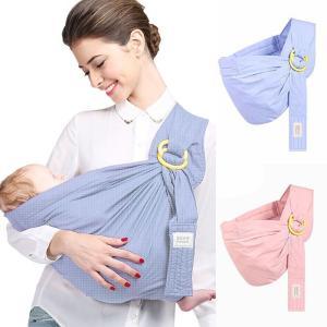 ベビースリング 多機能 新生児 赤ちゃん 抱っこひも おんぶ紐 赤ちゃん 新生児JZAH4-AL422 cosplayshop