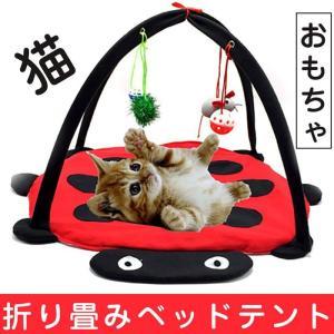ペット用品 折り畳みベッドテント 猫 おもちゃ 猫用品 玩具 ねこテント ボール付き ねこ ベッド テント型 ストレス解消 キャット ネコ用品JZAHQ-AL17|cosplayshop