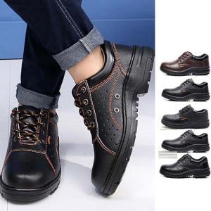 シューズ メンズ 靴 男性 安全靴 作業着 防寒  スニーカー 作業靴JZAHQ1-AL01|cosplayshop