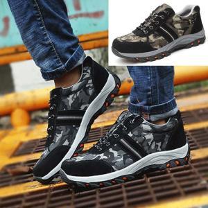 シューズ メンズ 靴 男性 安全靴 作業着 防寒  スニーカー 作業靴 迷彩JZAHQ1-AL10|cosplayshop