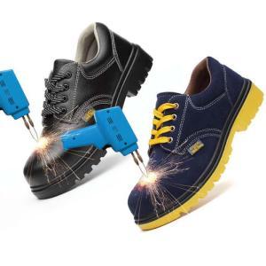 シューズ メンズ 靴 男性 安全靴 作業着 防寒  スニーカー 作業靴JZAHQ1-AL11|cosplayshop