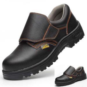 シューズ メンズ 靴 男性 安全靴 作業着 防寒  スニーカー 作業靴JZAHQ1-AL12|cosplayshop