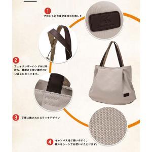 レディース マザーバッグ マザーズバッグ キャンバスバッグ 肩掛け トートバッグ ママ 機能的 大容量 軽量 お出かけ おしゃれ 韓国風MMBK1-AL172|cosplayshop|04