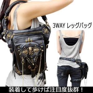ウエストポーチ レディース メンズ レザー おしゃれ 2way レッグポーチ レッグバッグ カバン 鞄 bag ショルダーバッグ ヒップバッグ ウエストバッグ|cosplayshop