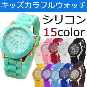 腕時計 子供 デジタル 子供用腕時計 キッズ時計 キッズウォッチ キッズ用 男の子 女の子 小学生 誕生日 プレゼント キュート 可愛い おしゃれ かわいい|cosplayshop