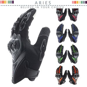 手袋 グローブ バイクグローブ オートバイ 保護グローブ 防風 防寒保温 防寒用品 冬用グローブ スキー XDX1-AL220|cosplayshop