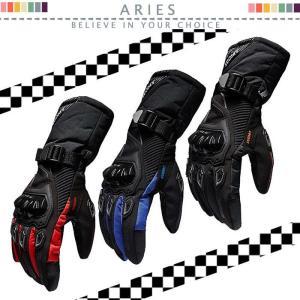 手袋 グローブ バイクグローブ オートバイ 保護グローブ 防風 防寒保温 防寒用品 冬用グローブ スキーXDX1-AL222|cosplayshop